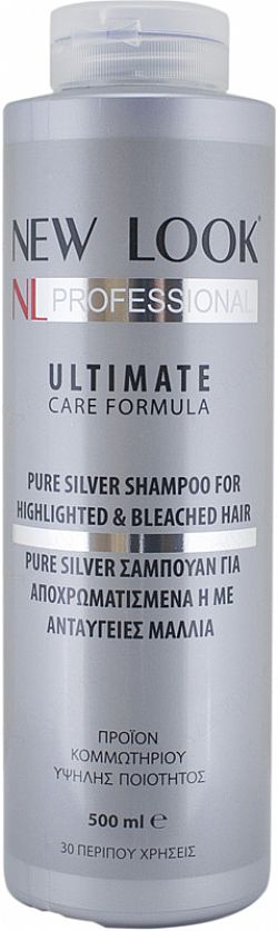 NEW LOOK SHAMPOO PURE SILVER 500ml